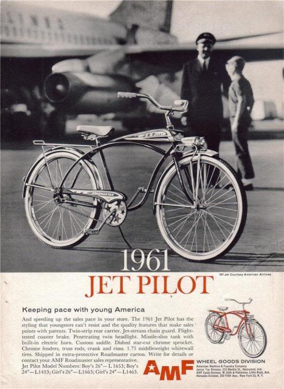 Реклама велосипеда