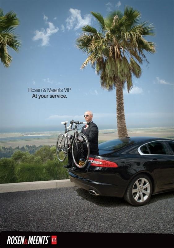 Велосипедная реклама