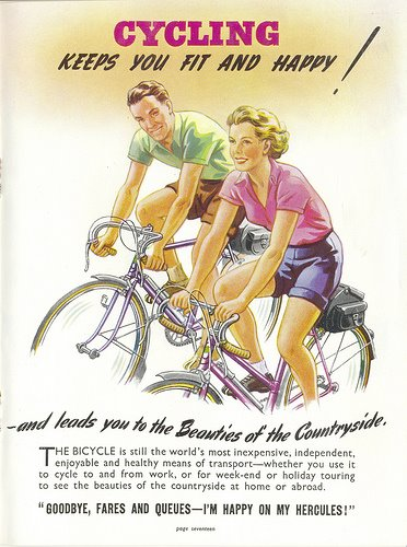 Катание на велосипеде сделает вас стройными и счастливыми