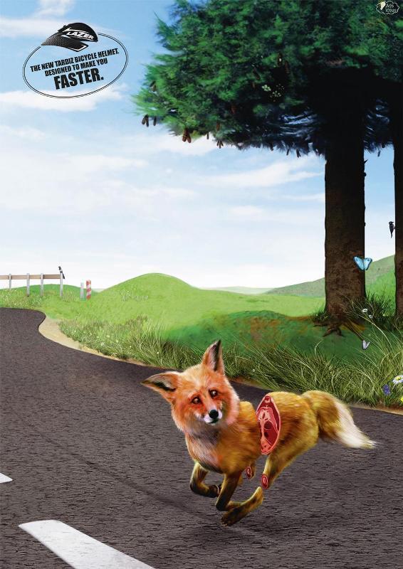 Велосипедная реклама мультфильм Happy Tree Friends