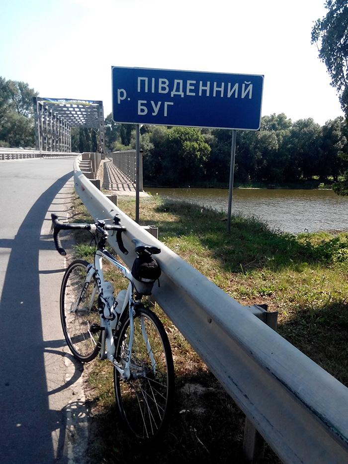 Брацлав-Вовчок, мост через Южный Буг
