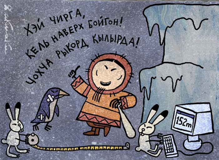 Дорогой друг Олег, с совершеннноосением тебя!