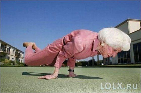 бабушка в форме