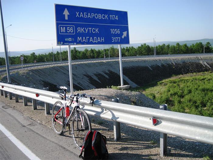 Pinarello 165km
