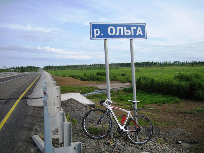 Olga fl