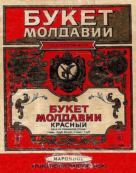 buket_moldavii3
