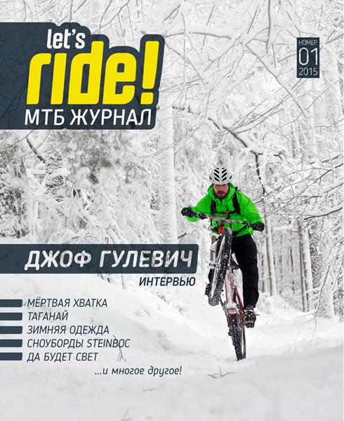 cover_ru2