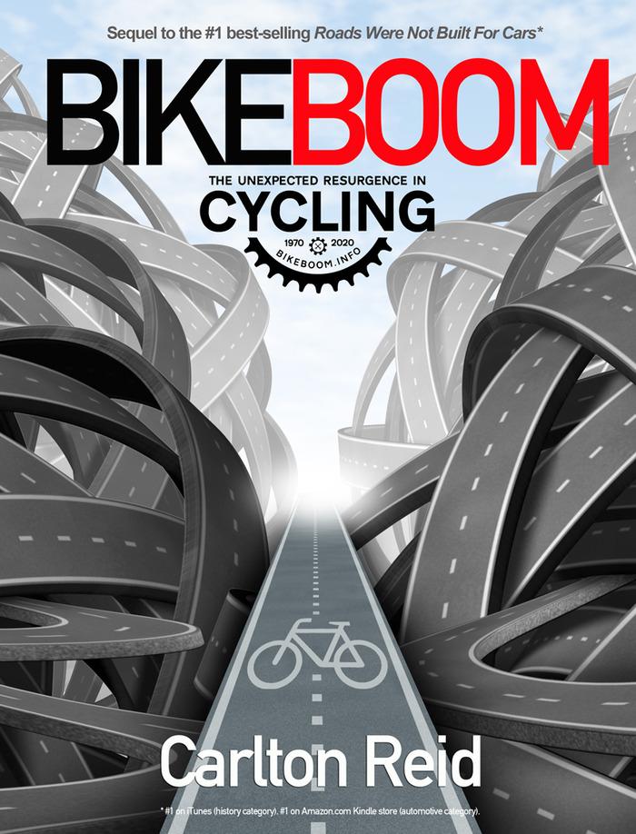 велосипедный бум