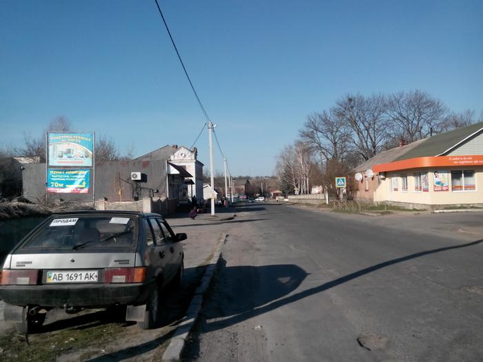 село Брацлав