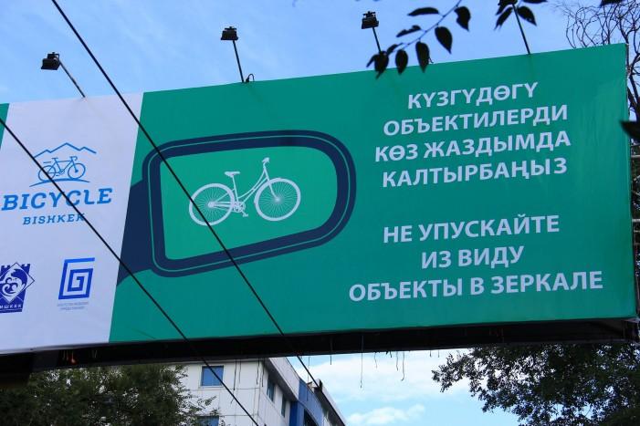1,5 метра для велосипедиста