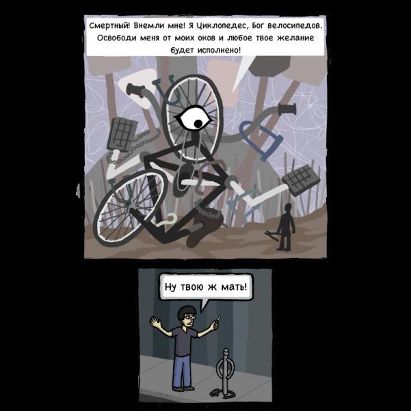 кража-велосипед