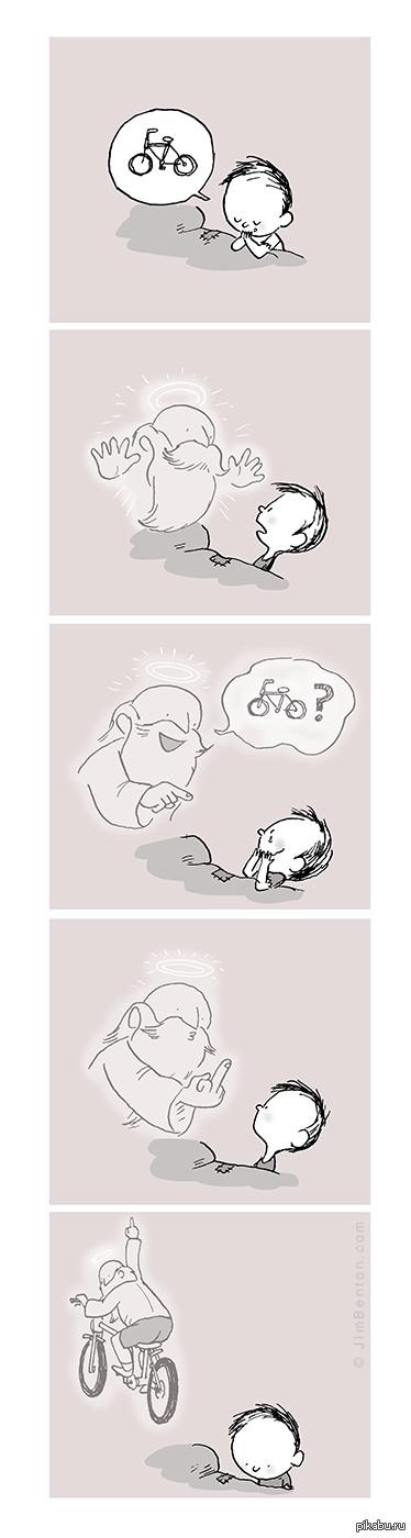 Велосипедный анекдот в картинках