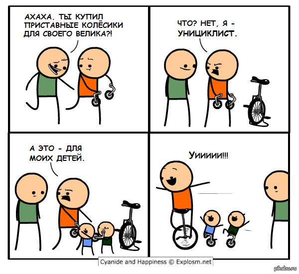 Нужны ли приставные колесики к детскому велосипеду?