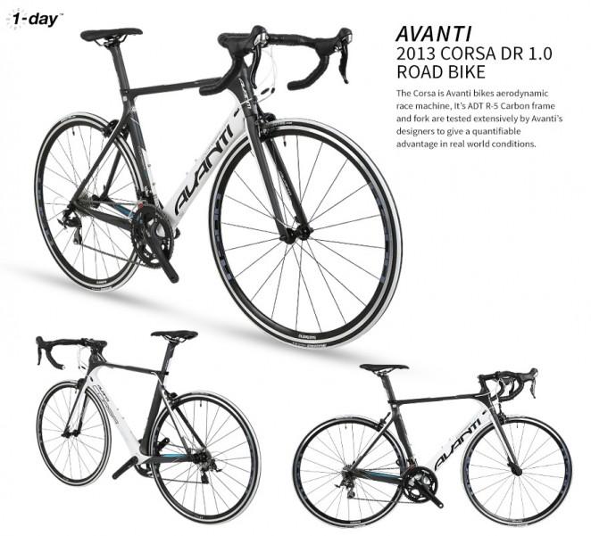 Andrew Nicholson_bike