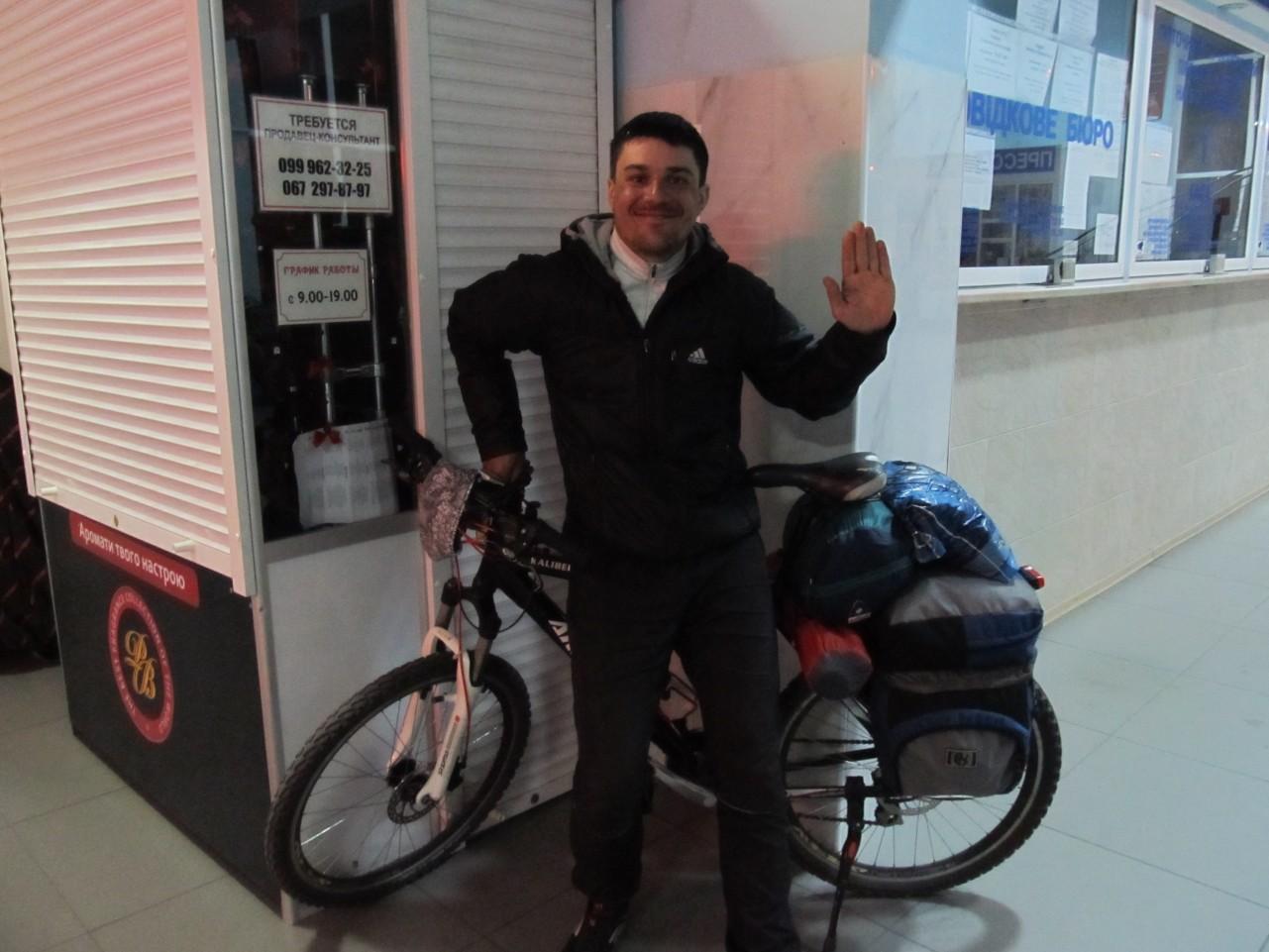 Сергей велосипедист Киев - Мариуполь (1)