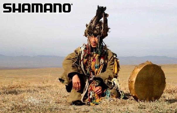 Shamano