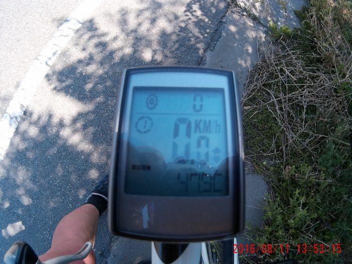 Жара 47,9°С