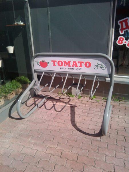 Парковка Томато