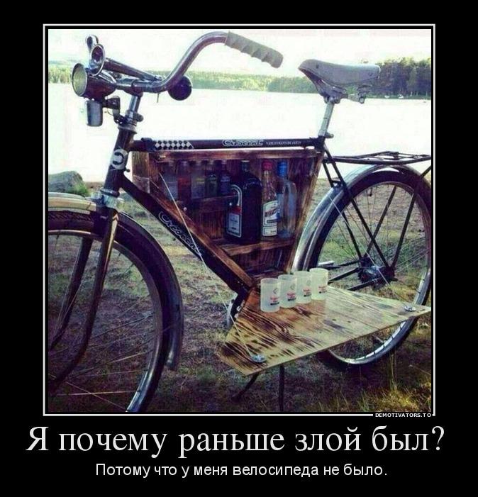 586641_ya-pochemu-ranshe-zloj-byil