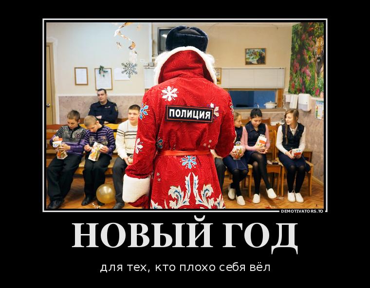 62640985_novyij-god