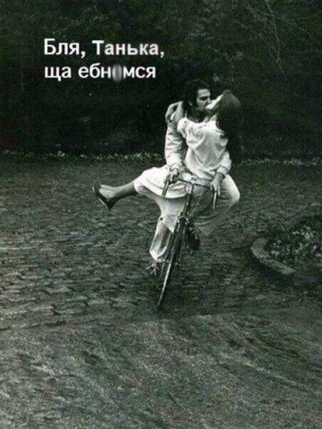велосипед, падение
