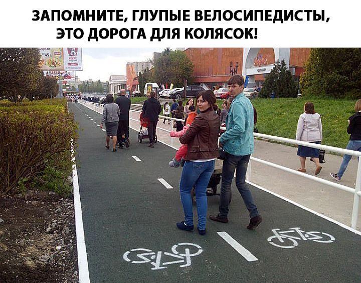 Это дорожка для колясок