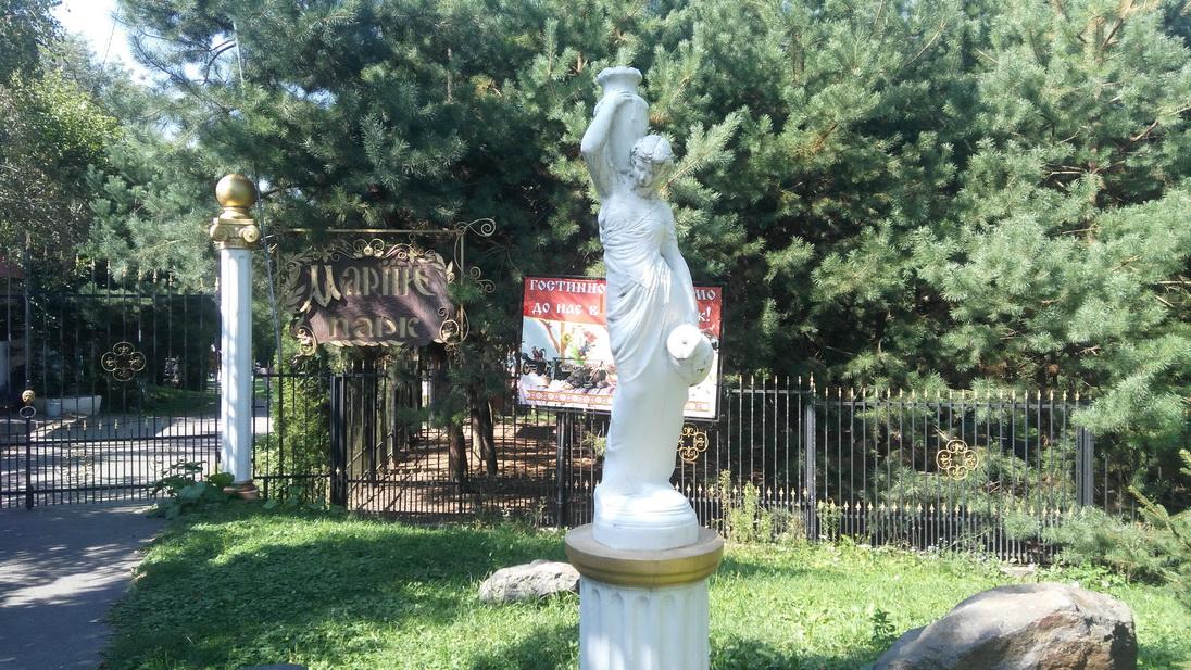 Мариин парк