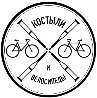 Костыли, велосипеды