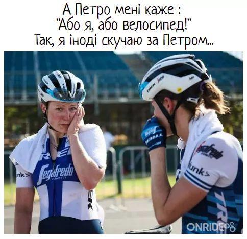 Скучаю за велосипедом